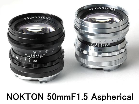 50mm 1.5 Nokton