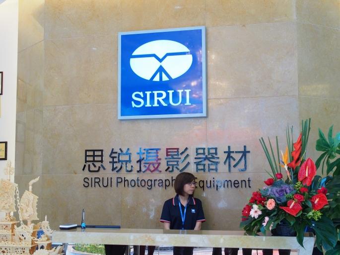 Siui factory visit